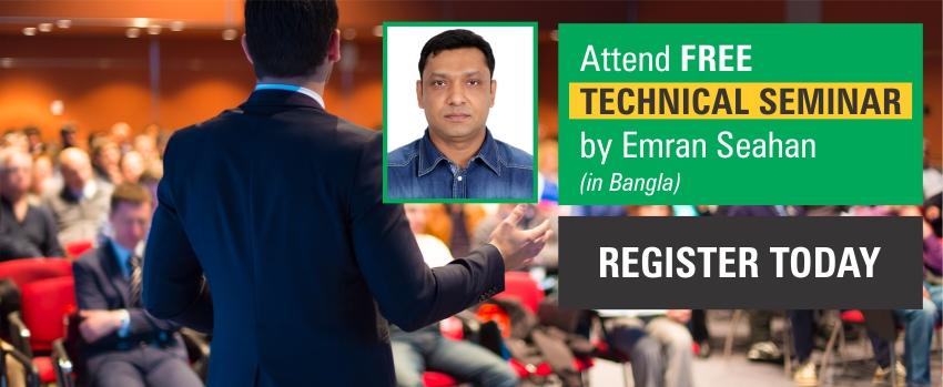 Free Technical Seminar